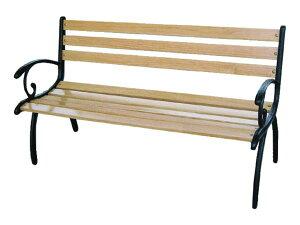 ベンチ ガーデンベンチ 木製 幅126cm パークベンチ ガーデン家具ベンチ エクステリア ガーデンファニチャー ストライプ 庭 ベランダ テラス ガーデン