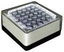 【10%OFFクーポン配布中】 ソーラーライト 屋外 埋め込み LED ソーラーブリック SBH100FWH ホワイト 白 角型 防水 防湿 W96×H96×D45m…