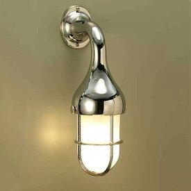 室内 照明 おしゃれ ブラケットライト マリンランプ マリンライト 真鍮 br2075cr くもりガラス シルバー 銀 W103×H326×D170mm LED 5w 照明器具 おしゃれ インテリア 照明 ブラケット 室内 リビング 玄関 廊下 階段 洗面所 トイレ