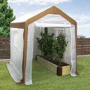 温室 ビニールハウス ミニ温室 ガーデニング ビニール温室 自転車置き場 家庭用 自宅 家庭菜園 野菜 花 観葉植物 フラワーラック 大型…