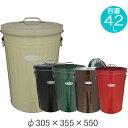 ゴミ箱 ごみ箱 バケツ ふた付き OBAKETSU オバケツ 容量42リットル おしゃれ アイボリー/赤/緑/黒