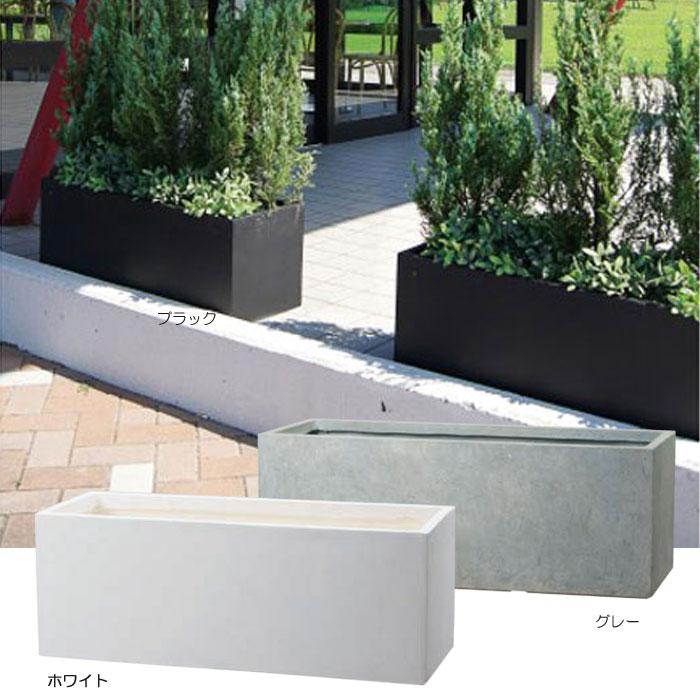 プランター 植木鉢 大型 長方形植木鉢 ファイバープランター ラムダ スリム 100×37×37cm ガーデニング 園芸用品