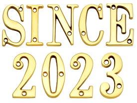 【300円OFFクーポン配布中】 表札 真鍮切文字51シリーズ SINCE2020セット商品 シンプル表札 店舗 看板 外構工事 新築祝いに