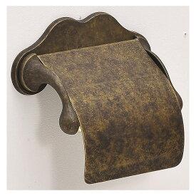 【300円OFFクーポン配布中】 トイレットペーパーホルダー ペーパーホルダー サニタリーアイテム TPH2 真鍮製 古色仕上げ トレー おしゃれ 壁 洗面 トイレ