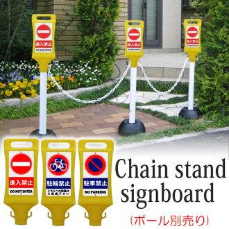 停车场杆停车场杆链子杆链子台灯招牌