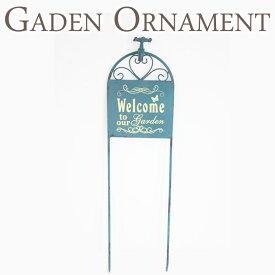 【10%OFFクーポン!6/4 19:59まで】 ガーデン アクセサリー ガーデンピック ナチュラルガーデン シャビーシック ガーデンステッカー ブルー アイアン シンプル 可愛い アンティーク