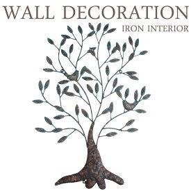 アイアン壁飾り ウォールデコレーション 壁掛け インテリア バードツリー 小鳥 木 リーフ ウォールオーナメント アートパネル インテリア雑貨 ディスプレイ 玄関 レトロ アンティーク おしゃれ