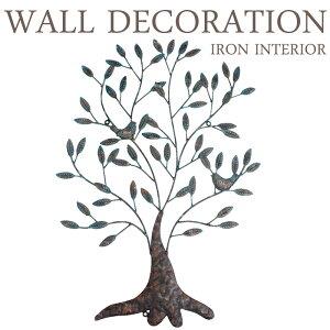 アイアン壁飾り ウォールデコレーション 壁掛け インテリア バードツリー 小鳥 木 リーフ ウォールオーナメント アートパネル インテリア雑貨 ディスプレイ 玄関 レトロ アンティーク おし