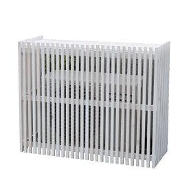 室外機カバー 木製 おしゃれ エアコン室外機カバー ジャンボ1100×900×460mm エアコン 室外機 日よけ モダン ガーデンファニチャー 木製ガーデン家具 代引き不可