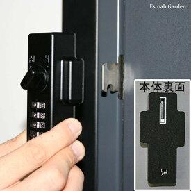 【週末限定!全品P5倍】 防犯グッズ ドア用補助錠 玄関ドアの鍵 どあロックガード ダイアルタイプ