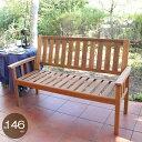 ベンチ ガーデンベンチ 木製 ニューヨーク 3シートベンチ 3人掛け 幅1460ミリ 組立品 ガーデンファニチャー