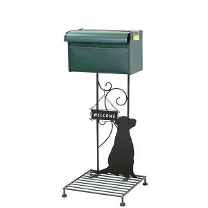 ポスト郵便受けスタンドタイプ郵便ポストデザインポスト鍵付きポスト犬のシルエットグリーン鍵付き組立式エレガント