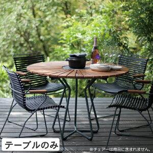 ガーデンテーブル 屋外用 ガーデンファニチャー HOUE(ホウエ) サークルテーブル110 組立式 高級 屋外 ファニチャー 家具 庭 テラス