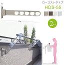 物干し屋外ベランダ壁壁掛け物干し竿受け物干し金物物干金物川口技研ホスクリーン腰壁用HDS-55cm収納型スタンド2本1セット30kgまで