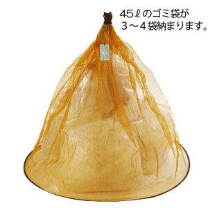 カラス対策 ゴミネット カプサイシン入り カラス博士のゴミネット 黄色 45Lの袋が3〜4個入る 個人用