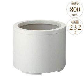 プランター 大型 円形 植木鉢 円柱形 FRPプランター スタンダード M型 シルキーグレー 直径800×H520mm ガーデニング 園芸用品 【代引不可】