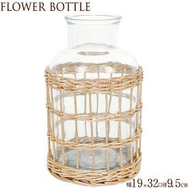 フラワーベース ガラス 花瓶 柳 大型 ウィロー ガラスフラワーボルト willow 直径19×高32cm 取手なし ガーデニング 水差し 網柄 瓶 おしゃれ クリア 透明 フラワーアレンジ インテリア 贈り物 ギフト