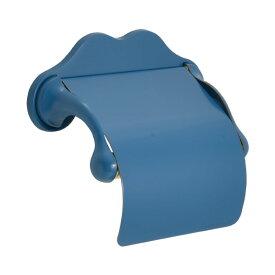 トイレットペーパーホルダー おしゃれ 真鍮 高級 TPH 2 PBL パシフィックブルー仕上げ 青 海辺 幅125mm スタンダードシリーズ シングル バネ式 トイレ toilet ホテル 清潔 紙巻器 贈り物 ギフト DIY
