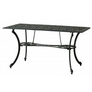 ガーデンテーブル 高級 屋外用 ガーデンファニチャー 鋳物製 アル・カウンダイニングテーブル パラソル穴直径約48mm 重厚 鋳物 屋外 家具 庭 ベランダ テラス 高級 おしゃれ