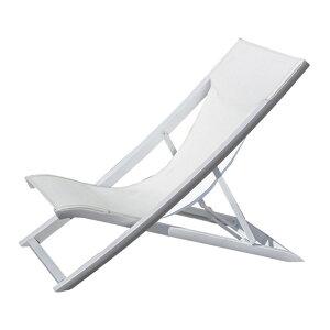 ガーデンチェア リクライニング チェア 折りたたみ 屋外用 Grosfillex サンセット デッキチェア ホワイト 完成品 リラックスチェア イス チェアー 椅子 屋外 家具 ファニチャー プラスチック