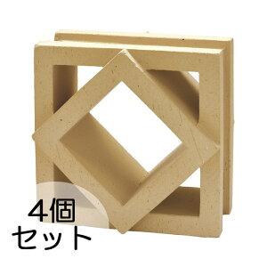 ブロック 塀 アプローチ エントランス せっき質無釉ブロック ポーラスブロック200 190Bタイプ ハニワ(配筋溝あり・4本角溝) 4個セット単位 屋外壁 diy