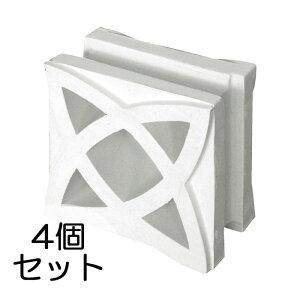 ブロック 塀 アプローチ エントランス せっき質無釉ブロック ポーラスブロック200 190Cタイプ 白土(配筋溝あり・4本角溝) 4個セット単位 屋外壁 diy