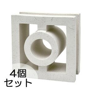 ブロック 塀 アプローチ エントランス せっき質無釉ブロック ポーラスブロック200 190Gタイプ 白土(配筋溝あり・4本角溝) 4個セット単位 屋外壁 diy