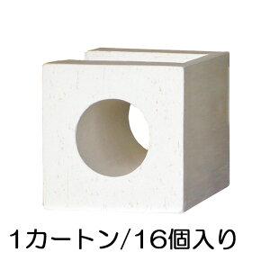 ブロック 塀 アプローチ エントランス せっき質無釉ブロック ポーラスブロック100コーナー 白土 サークルA(配筋溝あり・1面フラット) 16個セット単位 屋外壁 diy