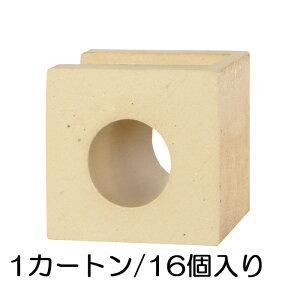 ブロック 塀 アプローチ エントランス せっき質無釉ブロック ポーラスブロック100コーナー ハナワ サークルA(配筋溝あり・1面フラット) 16個セット単位 屋外壁 diy