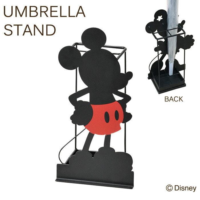 傘立て かさ立て ディズニー シルエット4本傘立て ミッキー コンパクト 可愛い おしゃれ ガーデニング雑貨 お祝い 新築祝い 贈り物