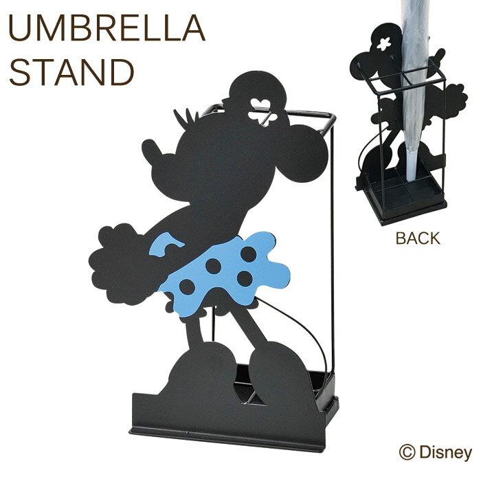 傘立て かさ立て ディズニー シルエット4本傘立て ミニー コンパクト 可愛い おしゃれ ガーデニング雑貨 お祝い 新築祝い 贈り物
