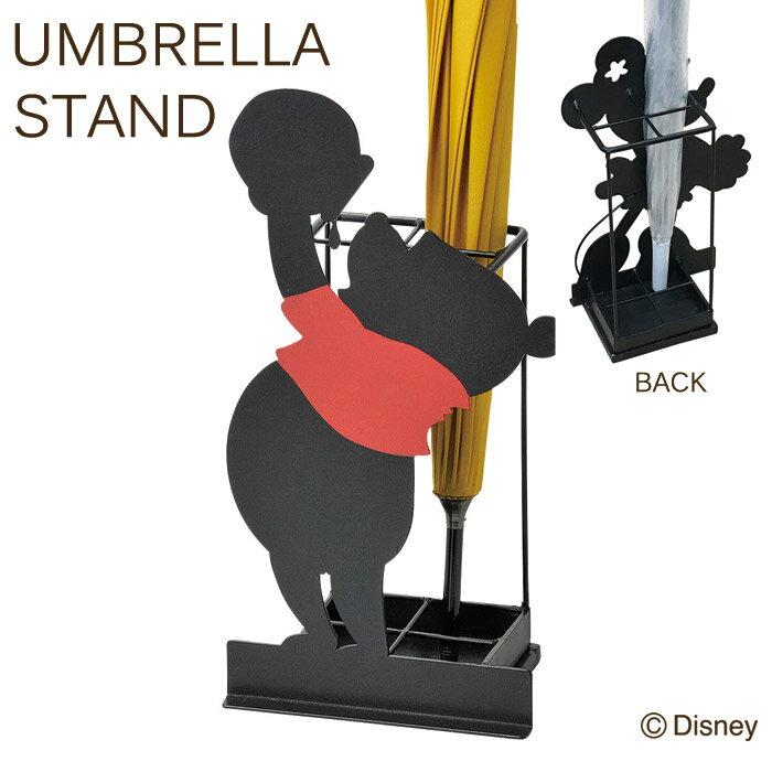 傘立て かさ立て ディズニー シルエット4本傘立て プーさん コンパクト 可愛い おしゃれ ガーデニング雑貨 お祝い 新築祝い 贈り物