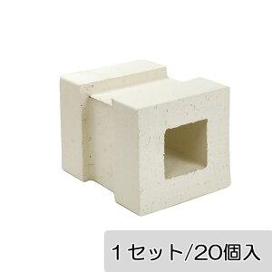 ブロック 塀 アプローチ エントランス レンガ セラボックス 90 基本 ホワイト (配筋溝あり・4本溝) 20個/1セット単位 屋外壁 diy