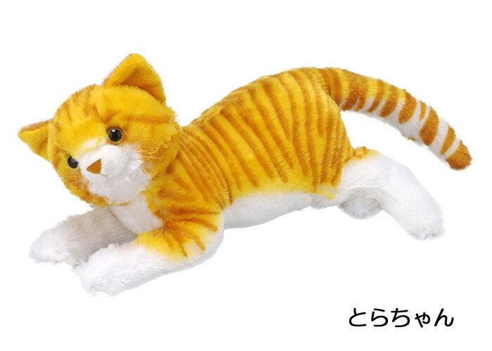 なでなでねこちゃんDX2 とらちゃん トレンドマスター アニマルセラピー 動物 ねこ 人形 携帯 高齢者 プレゼント 贈り物