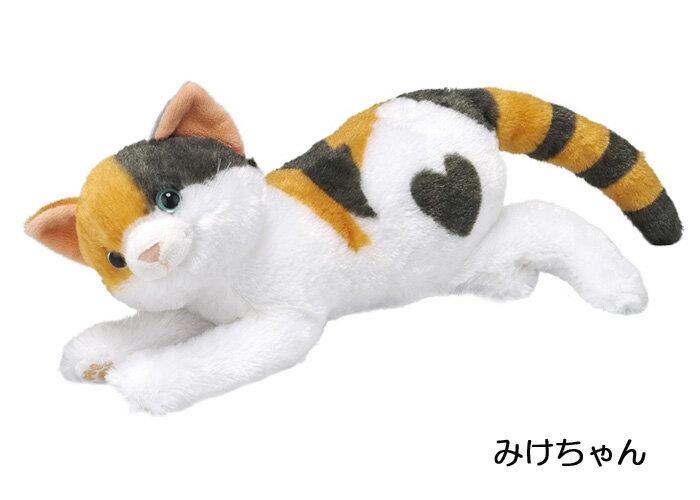 なでなでねこちゃんDX2 みけちゃん トレンドマスター アニマルセラピー 動物 ねこ 人形 携帯 高齢者 プレゼント 贈り物