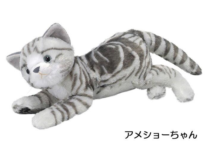 なでなでねこちゃんDX2 アメショーちゃん トレンドマスター アニマルセラピー 動物 ねこ 人形 携帯 高齢者 プレゼント 贈り物
