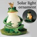 ソーラーライトLEDガーデンライト光センサー付ソーラーライト屋外照明満腹かえる