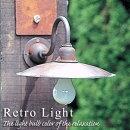 玄関照明門柱灯屋外照明ガーデンライトレトロ風照明A灯アンティーク風レトロ外灯ブラケット照明