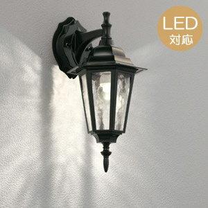 玄関照明門柱灯屋外照明シンプルLEDウォールライト21型ブラックアンティーク風レトロ外灯ブラケット照明
