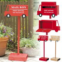 【10%OFFクーポン配布中】 郵便ポスト スタンドタイプ 置き型 鍵付き 郵便受け ポスト スタンド スタンドポスト POST OFFICE レッド 赤…