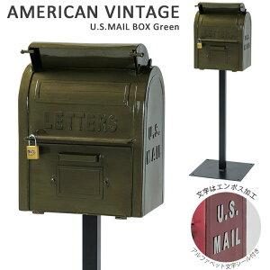 ポスト 郵便受け スタンド スタンドポスト 置き型ポスト おしゃれ 郵便ポスト 南京錠付き メール ボックス スタンドタイプ ポスト 組立式 工事不要 スチール U.S.MAIL BOX グリーン 手紙入れ 郵