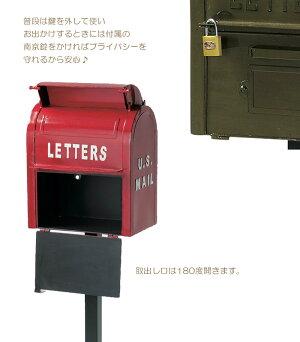 ポスト郵便受けスタンドタイプスタンドポストスチールU.S.MAILBOXレッド南京錠付き組立式