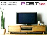 180テレビボード【送料無料!】【TV18】テレビ台/タモ無垢材/デザイン/オイル仕上げ