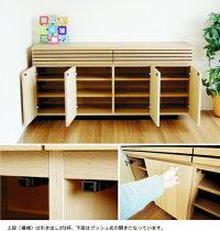 168サイドボード/キャビネット/収納/デザイン/横桟/ローボード