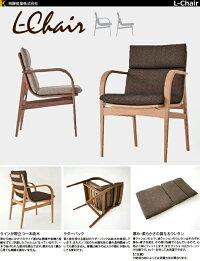 【飛騨産業】【L-Chair】エルチェアダイニングチェア食堂椅子カバーリングSD260ANナラ無垢人気おしゃれ