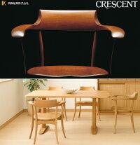 【飛騨産業】【CRESCENT】クレセントダイニングチェア食堂椅子SG261AU肘付きアームチェア板座ウォールナット無垢人気おしゃれ飛騨高山10年保証