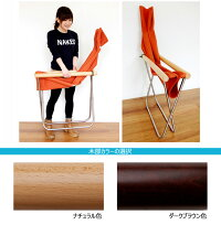 NychairXニーチェアX軽量折りたたみ椅子布張り