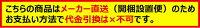 ■超得■ポイント最大35倍【お買い物マラソン+et-style企画】パモウナWG/KG【幅100/奥行50/高214】ハイカウンター食器棚ダイニングボードハイカウンターWGL-1000R/WGR-1000R人気おしゃれ福井県家具