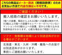 カリモク2人掛椅子ロング【ZU4612/オーク材/リーベル本革張り】ソファハイバック座り心地