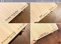 ●超得●年末年始サンキュー企画!(12/28〜1/6)【今なら名入れ無料!】まな板木製無垢材ひのきカッティングボードスタンドタイプ名入れ御祝ギフトプレゼントキッチン名前入れ木製雑貨